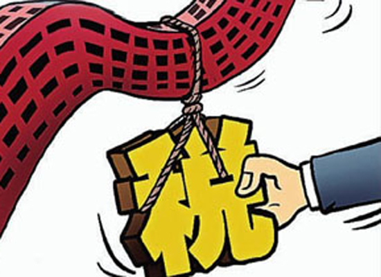 房产证契税滞纳金_欠缴契税是否可以按《税收征管法》处以罚款加收滞纳金采取 ...