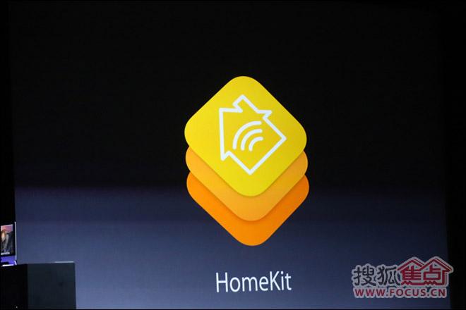 苹果HomeKit