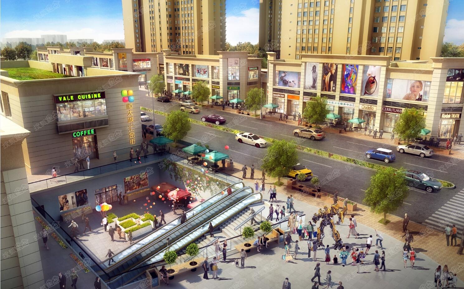 高教园唯一中式步行商业街 8月开盘均价待定图片
