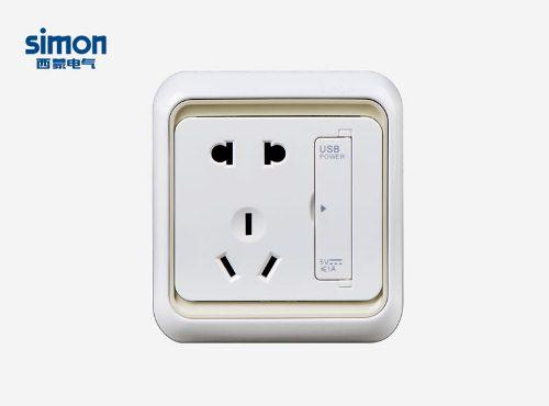 usb插座: 数码设备充电   43  五孔插座:台灯         西蒙欧尚系列