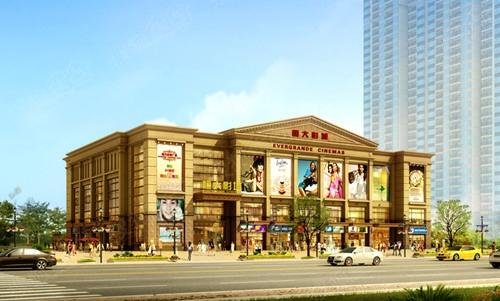 恒大翡翠华庭影城商业街即将启幕