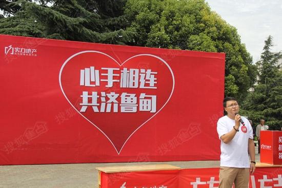 云南实力集团大理分公司副总——杨涛
