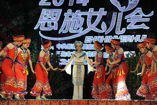 女儿会8月8日晚盛大开幕 土家歌舞浪漫上演