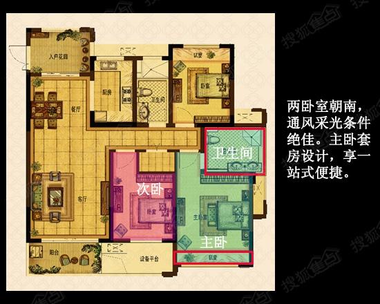其中主卧套房设计,齐拥独立卫生间,卧室,可畅享一站式生活便捷的同时图片