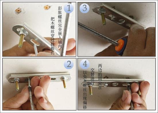 水晶吊灯安装方法