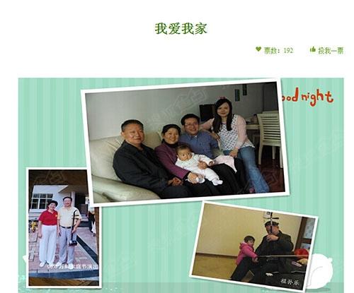 家庭公约手工制作图片