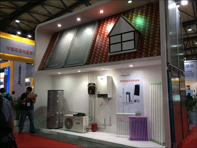 ISH Shanghai & CIHE–2014上海供热展