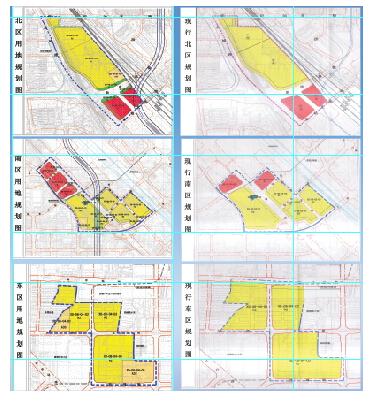 太原南站广场规划修改 增2块商业用地