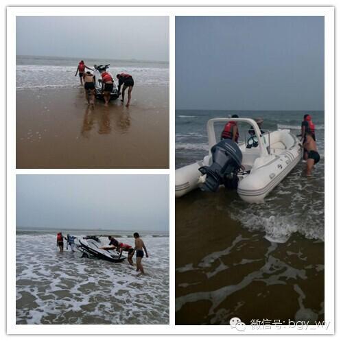 叠帆船的步骤与图片