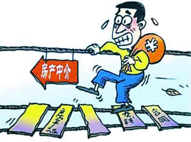 国务院:房地产经纪人等11种职业资格认定取消-房产