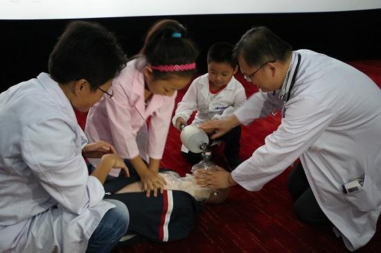 保护儿童 远离意外伤害