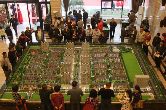 9月21日远创61紫樾台营销展示中心璀璨开放