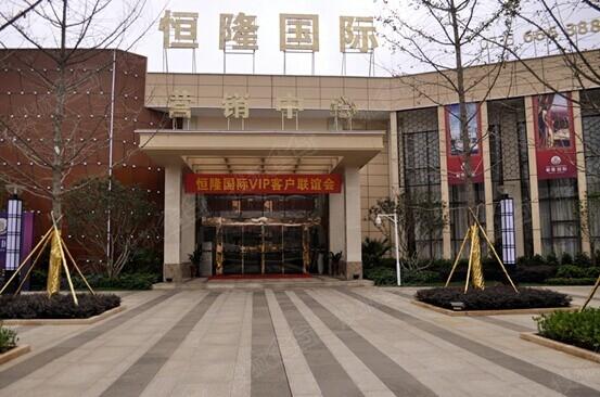 郴州万宝国际城