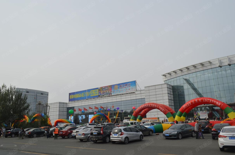 齐齐哈尔国际会展中心2号厅