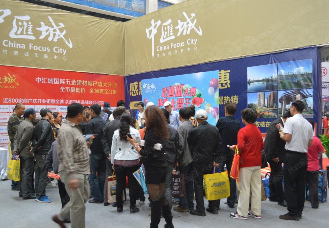 中汇城吃西瓜大胃王比赛