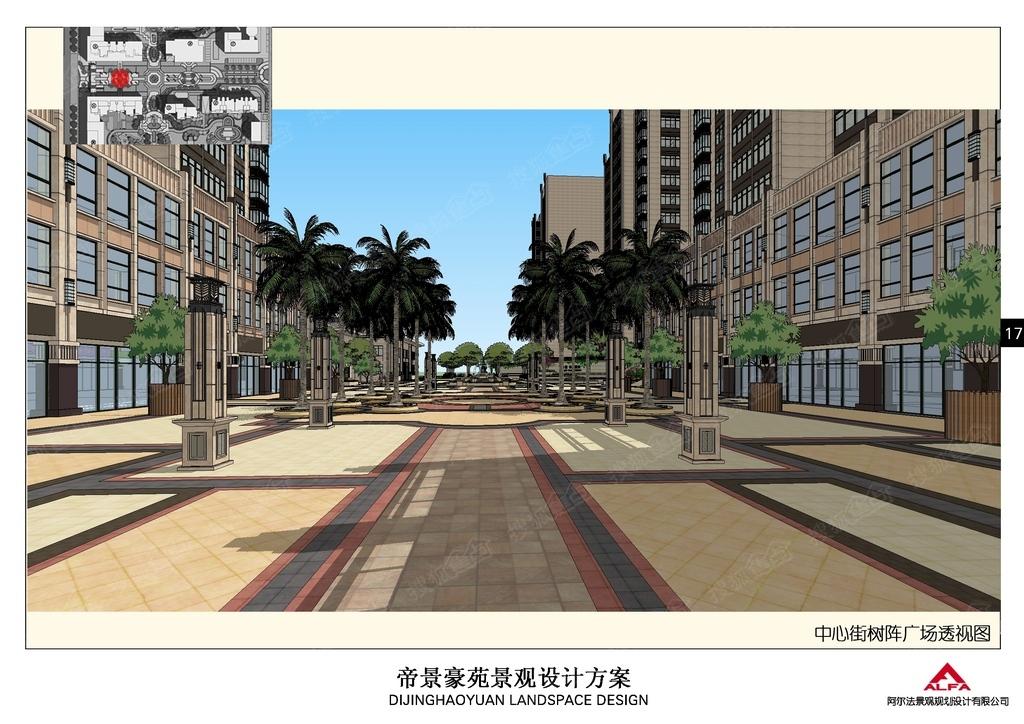 中心街树阵广场透视图