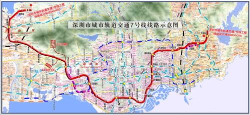 深圳地铁7号线路示意图