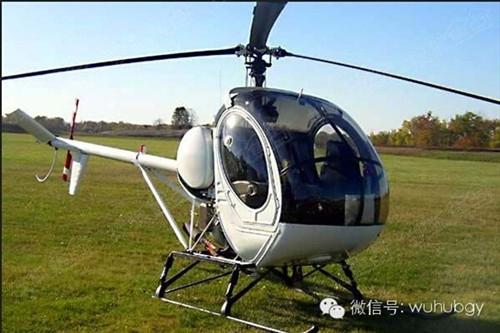 国庆长假芜湖碧桂园邀你坐直升飞机 俯瞰大芜湖