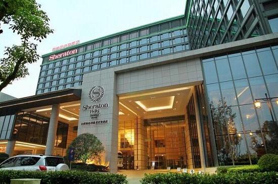 喜来登酒店签约半湾半岛 天津地产最强风暴来袭