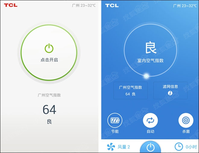 手机实时监控 tcl-360 t3空气卫士评测