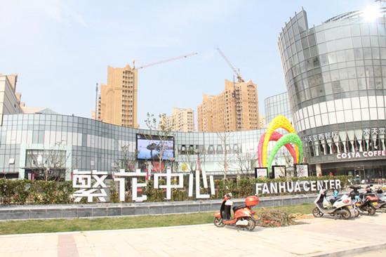 从中翔商业广场,到活力岛城市中心广场,再到现今的繁花中心,相城区已