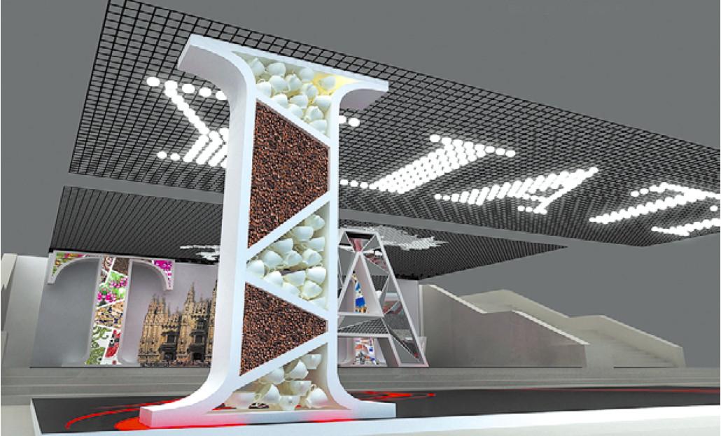 2014上海设计之都活动周 国际馆展品抢先看