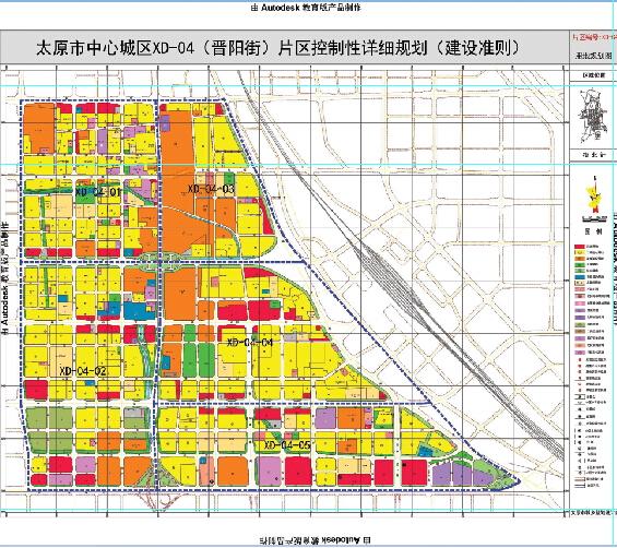 太原中心城区整体规划方案10月出台 具体规划图