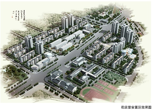 渭南老城区改造规划