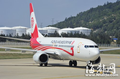 福航首架飞机 降落长乐机场-房产新闻-福州搜狐焦点网