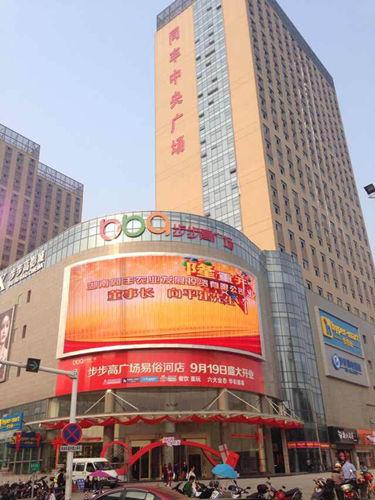 丰�9�j�/i���y�.y�jyn�_开启商业奇迹 同丰中央广场为您打造超值价值