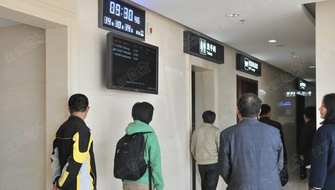秦皇岛北戴河机场民航专业工程通过竣工验收