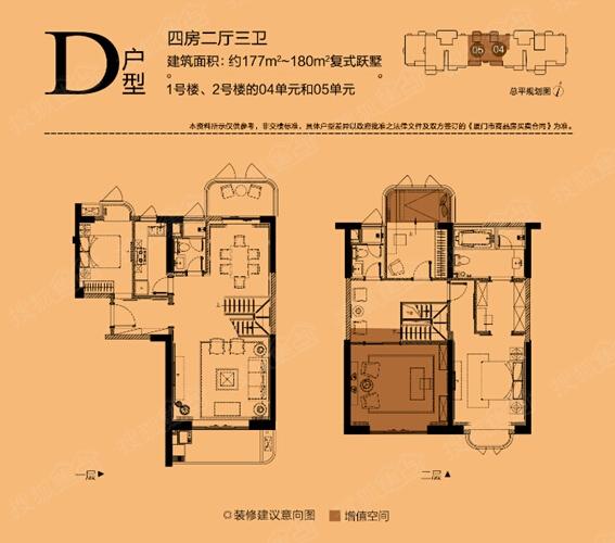楼中楼水泥楼梯设计图展示