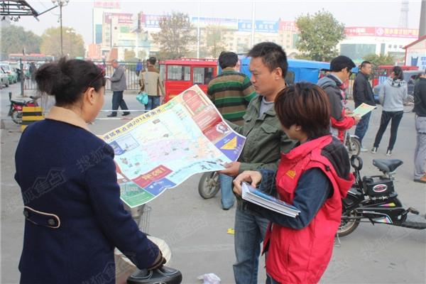 衡水搜狐焦点楼市地图集中派送 范围覆盖衡水市区 高清图片