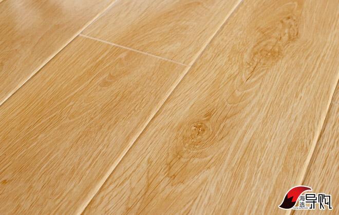 双11什么最值得买?五款家用木地板推荐