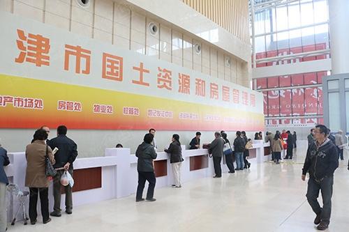 2014年天津秋季房交会  政府、媒体、中介齐相聚