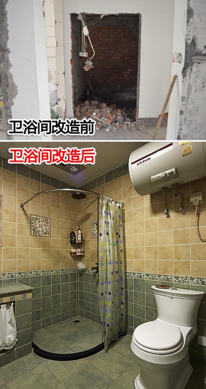 装修攻略 硬装 文章       卫浴间:卫浴间改造后空间蛮大的,半圆形的