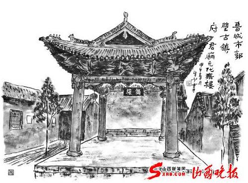 探秘山西古代建筑精华(组图)