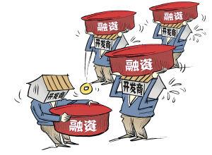 上市房企再融资松绑招商地产拟发行80亿可转债