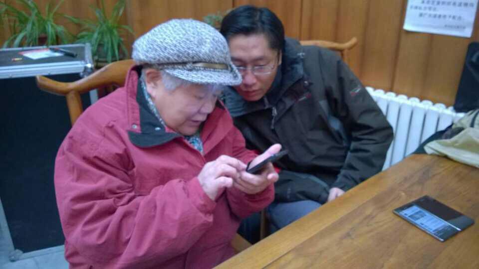 老人也爱微信分享通信员工apec期间进社区做公益