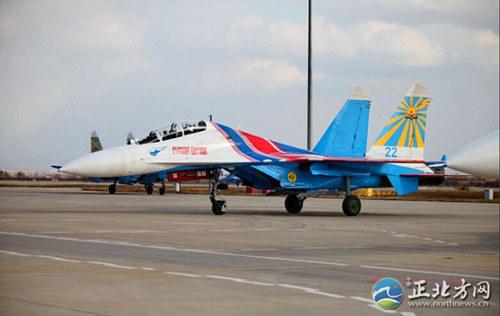 俄罗斯飞行表演队战斗机亮翼呼和浩特