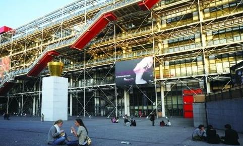 法国巴黎蓬皮杜中心