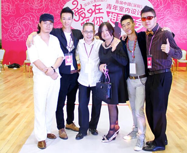 各界鼎力支持首届深圳青年室内设计师相亲大会图片