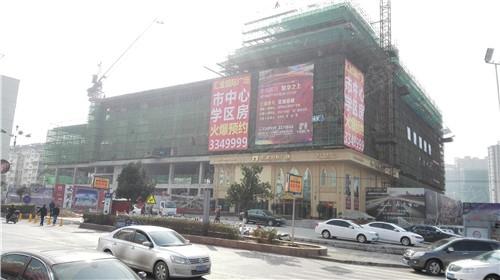 汇金国际广场 定中央 造时代 创繁华