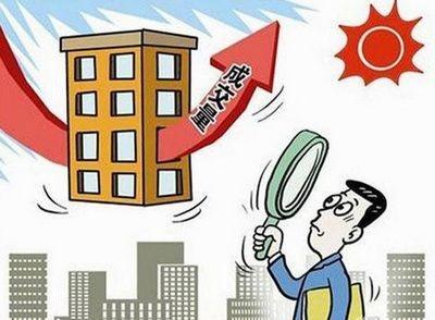 国家统计局:10月全国楼市销售回暖