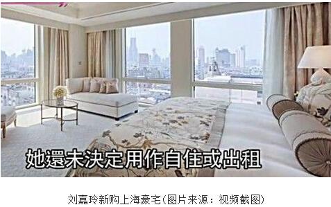 刘嘉玲上海豪宅_刘嘉玲上海豪宅内景曝光 泳池观景价值上亿