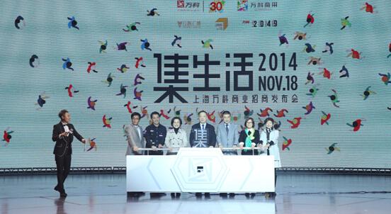 于外,上海城市发展方向与政策的利好,于内,客户需求的转变令万科的