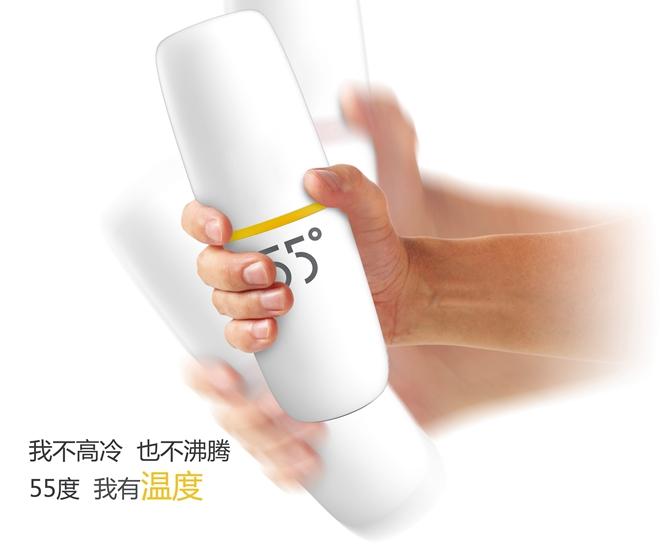 """快速""""变""""温水杯——55度杯-LKK洛可可发布会 10年 未来 设计 互联"""