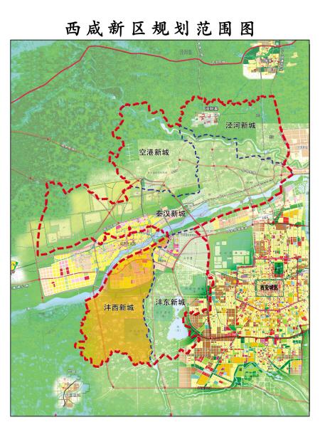 西咸新区规划图-沣西新城大发展态势初显 宏方置业大手笔布局沣西