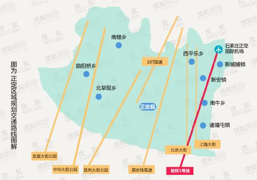 石家庄正定16年大规划 地铁1号线直通正定机场