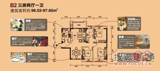 据售楼处回复,信德半岛现在售a区7#,8#楼,热销户型面积段为115㎡,12